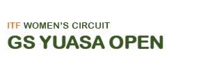 GS YUASA OPEN -WOMEN'S CIRCUIT- 女子テニス国際大会 ITF1万5千ドル GSユアサオープン大会公式ページ
