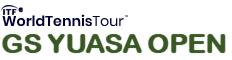 GS YUASA OPEN 2019 GSユアサオープン大会公式ページ